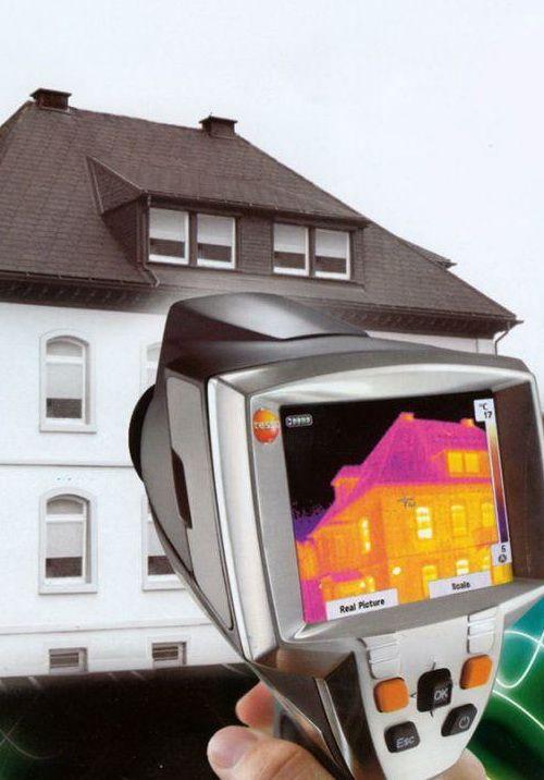 Тепловизионное обследование дома, коттеджа, квартиры